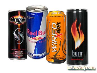 Польза и вред энергетических напитков.